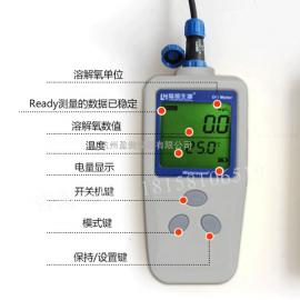 便携式高精度溶解氧测定仪器污水测量beplay手机官方盈傲LH-D9