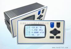 温度压力补偿型流量积算仪