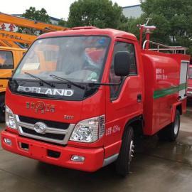 qi业小消防车|qi业小消防车厂家|qi业小消防车价格