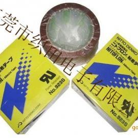 日东923s铁氟龙胶布 耐薄膜高温胶带 精品推荐923s胶布
