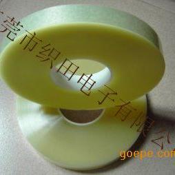 撕膜胶带 偏光片撕膜胶带 无声胶带 剥离胶带生产批发厂家