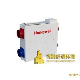 祝融环境地源热泵:Honeywell新风机