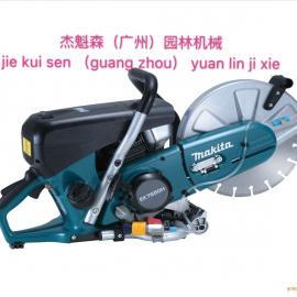 牧田无齿锯EK7650H、EK7651H、牧田切割锯切割机、消防无齿锯