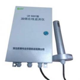 厂家直销LB-SOOT油烟在线监测仪超标报警提示功能