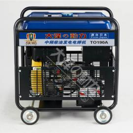 190A柴油�l��焊�C�M�Y料