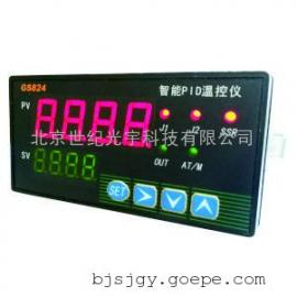 GS824 智能PID温控仪