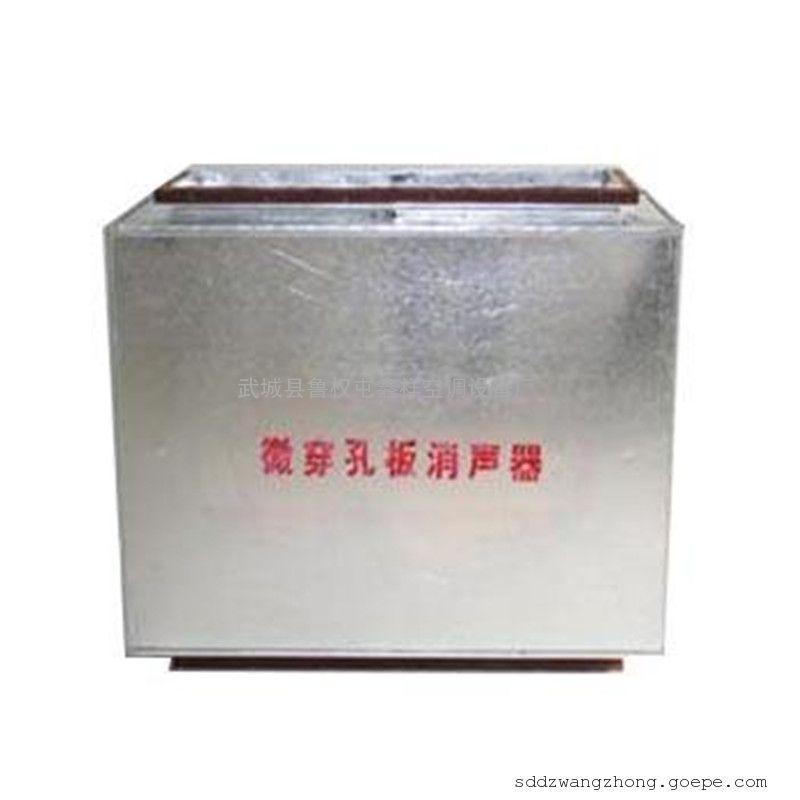 山东管式消声器*生产厂家