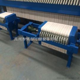 兴泰厂价直销小型压滤机 小型手动千斤顶压滤机厢式压滤机