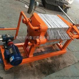 耐温压滤机 板框式滤油压滤机 花生油过滤专用