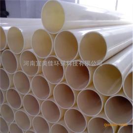 耐腐蚀ABS管材 化工用ABS管道