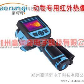 动物红外热像体温仪DL-H3,能使动物变红透明热像仪