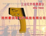 钢水铁水测温仪,高温红外线测温仪