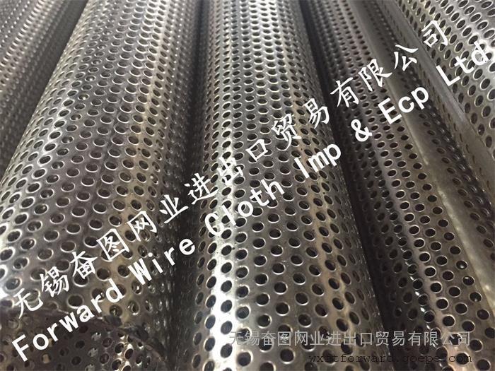 无锡奋图网业 冲孔管 冲孔焊管 厂家直销