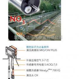 在线硝氮电极NitraLyt Plus 700IQ