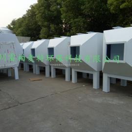 PP活性碳箱-废气吸附箱