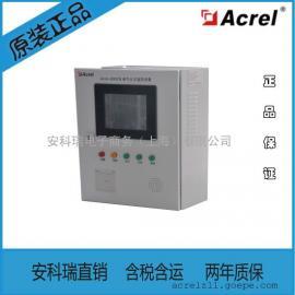 安科瑞 Acrel-6000dian气huo灾监控系统