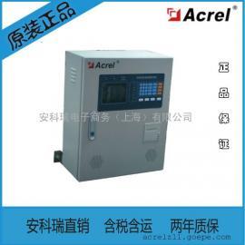安科瑞 AFPMxiaofang设备dian源监控系统 xiaofang设备dian源监控装置