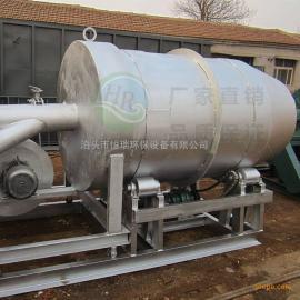 沥青搅拌站煤粉燃烧器 煤粉机/恒瑞环保磨煤喷粉机厂家直销