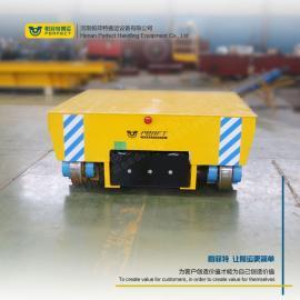 帕菲特60吨转运防爆电动平板车 钢包冶炼轨道输送车BXC