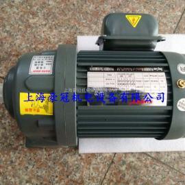GH卧式传动链条专用减速电机