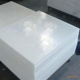 高分子聚乙烯衬板 pe板 高分子聚乙烯耐磨板 煤仓衬板