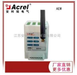 AEW100无线电能计量模块 用电监测 集抄 电能管理