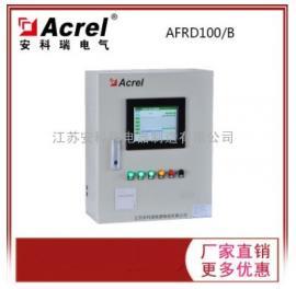 防火门监控系统主机 AFRD防火门监控 防火门监控装置 安科瑞厂家
