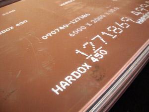 悍达HARDOX450耐磨板价格NM400耐磨板厂家