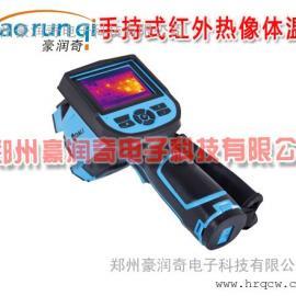 人体红外线测温仪,人体测温仪体温计热像仪