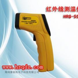 手持式红外线测温仪 热像仪 手持式远红外测温仪