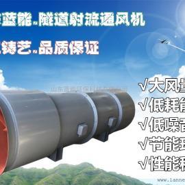 SDF隧道�S流�L�C,品�|保�C,�|���r廉的隧道�L�C