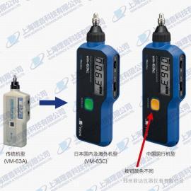 理音进口测振仪VM63C