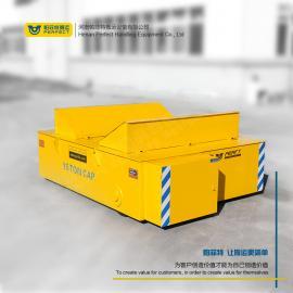 帕菲特搬运搬运铝卷电动平车 轨道平车条件BTL