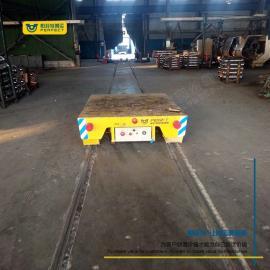 炼钢厂搬运铁水包用电动轨道平车 耐火砖台面 帕菲特