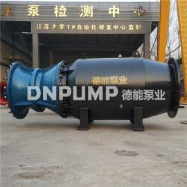 卧式安装QZB型潜水轴流泵