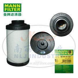 MANN-FILTER(曼牌滤清器)油分芯4900055301、4900054301
