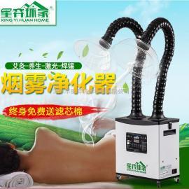 艾灸烟雾净化器艾灸排烟抽烟机艾灸排烟系统