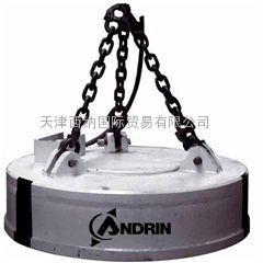 法国ANDRIN电磁除铁器