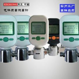 微型气体质量流量计