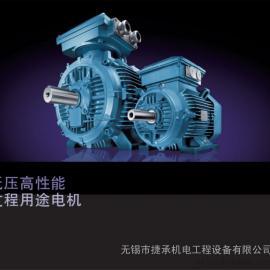 ABB高效电jiM3BP400LKC4-710KW 4P B3/B5/B35
