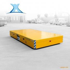 45吨遥控器或手柄控制平板车电动平板车 定做重型agv