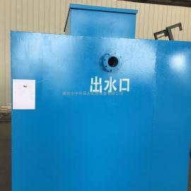 AO接触氧化一体化污水处理beplay手机官方厂家