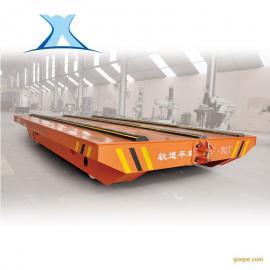 百特智能冶金渣包车 重型模具转运车 弧形轨道搬运车非标定制
