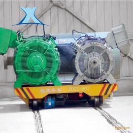 60吨轨道平车搬运软水设备车间过间车重型平板运输车