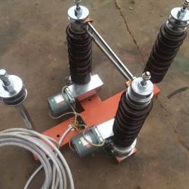 四点式高压隔离开关GN3072/3-4S