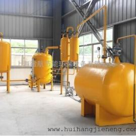 轻烃燃气站是煤改气厂家首选_建设周期短_环保效益高