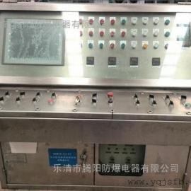 不锈钢琴台式防爆监控操作台总控台
