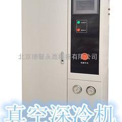 国产polycold真空镀膜深冷机一分钟快速降温-135度