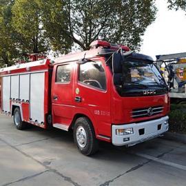 装水3吨国五东风水罐消防车|装水3吨国五东风水罐消防车配zhi介绍