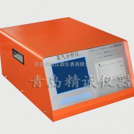 汽车wei气分析仪,汽车wei气�xie�HC、CO、CO2、O2、NO检测仪